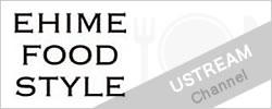USTREAM EHIME FOOD STYLE